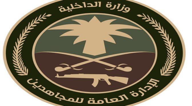 Бригады резервистов арествоали  приезжих устоивших самогоноваренный цех на фереме Абу Муан в Катифе