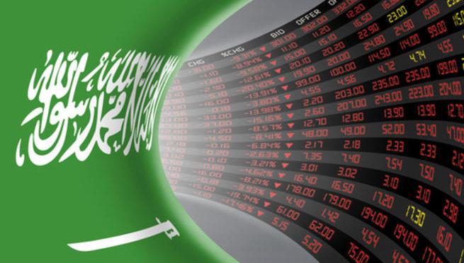 Саудийская фондовая биржа закрылась с индексом 7587.39 пунктов