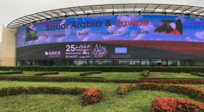 Аэропорты Королевства соучаствуют в торжествах кувейтцев