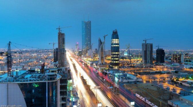 Кувейт празднует День Отечества