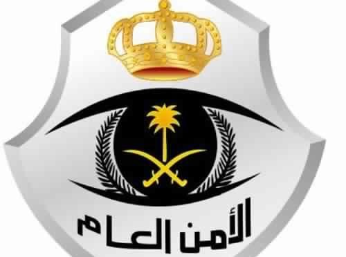 МВД: арестовано 32 подданных, участвовавших в незаконном сборище в Таифе