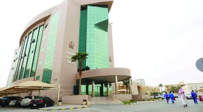 Медицинский комплекс им.Короля Сауда впервые открывает специализированную клинику безопасных беременности и родов