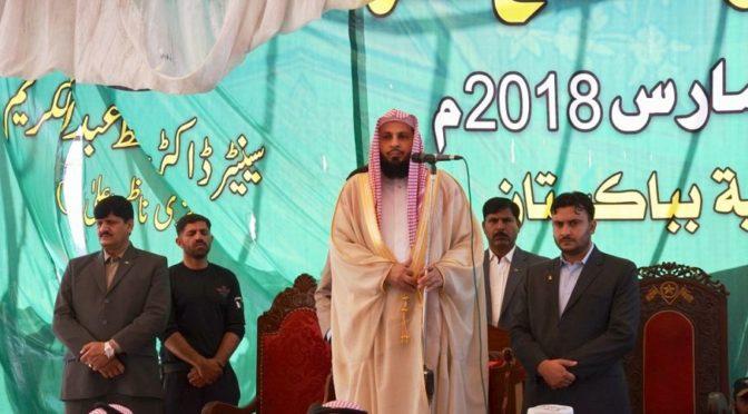 Шейх ал-Толиб совершил сегодня пятничную молитву в г.Лахор в Пакистане