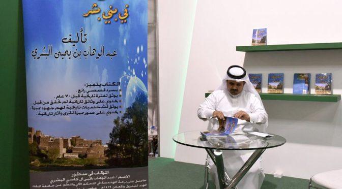 Проза, публицистика и поэтические сборники снабжаются на книжной выставке автографами авторов