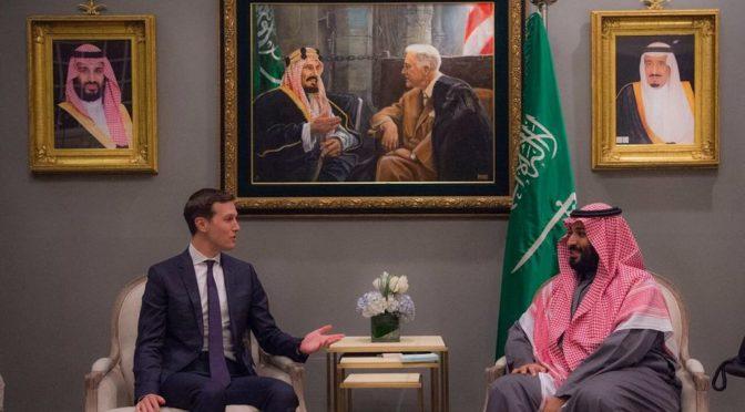 Его Королевское Высочество наследный принц беседовал со старшим советником посланника США на Среднем Востоке