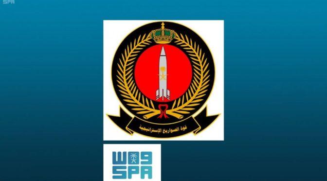 Командование стратегических ракетных войск: объявлено о вакансиях для гражданских специалистов