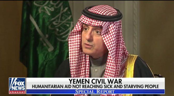 Министр иностранных дел аль-Джубейр: «Точки зрения Королевства и США совпадают: Иран — угроза для всего мира»