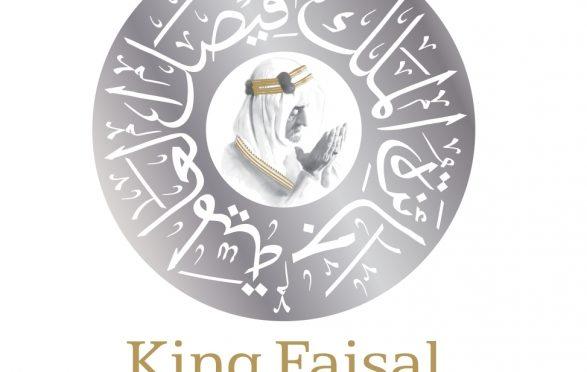 Служитель Двух Святынь посетил церемонию вручения Международной премии им.Короля Фейсала