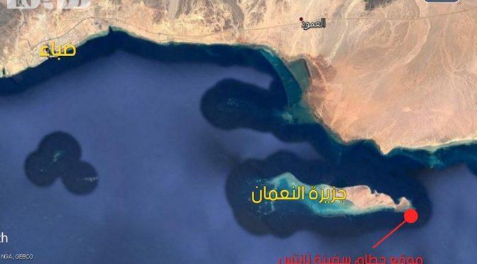 «Сабк» рассказывает о истории корабля «Нант» из Дубаъ, который сел на мель 48 лет назад