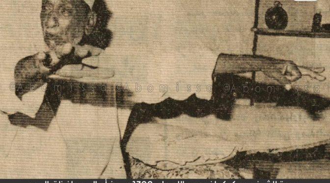 История о ките, что объявился 89 лет назад перед жителями округа аль-Ваджа: длиною в 20м и пастью больше чем дверь