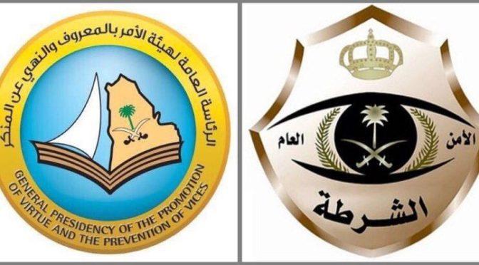 Сотрудники полиции провинции Эр-Рияд обнаружили самогоноваренный цех в долине (вади)