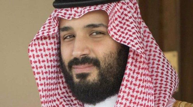 Наследный принц: дело притив сторонников «ихванов»*  будет завершено за короткий период
