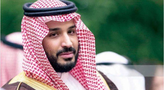 Наследный принц встретился с членами республиканской и демократической партий в Палате представителей США
