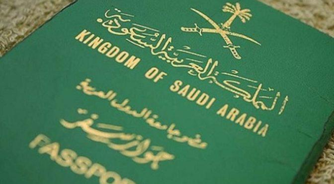 Таможня Хала Аммар предотвратила контрабандный ввоз в Королевство 75 тыс.риалов и 250 тыс.зарядов для пневмаической винтовки
