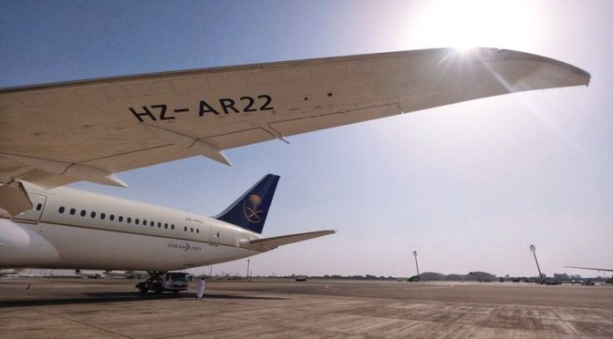 Новый самолёт марки В787-9 пополнил парк самолётов «Саудийских авиалиний»