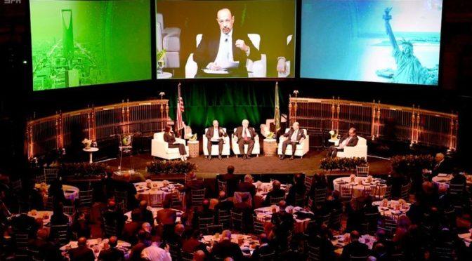 Саудийско-американский форум бизнес-менеджеров раскрывает возможности партнёрства и инвестиций