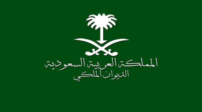 Королевский Совет: скончался Его Королевское Высочество принц Талал бин Абдулазиз ал-Сауд