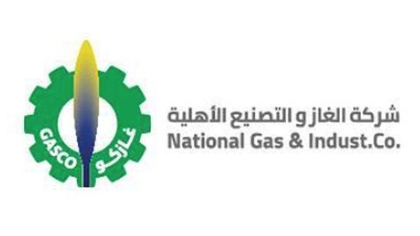 Губернатор Эр-Рияда посетил церемонию по случаю 55-летнего юбилея компании GASCO
