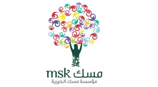 Благотворительный фонд «Миск» продолжает свои мероприятия в США