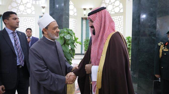 Наследный принц оценил роль Университета аль-Азхар в отказе от экстремизма
