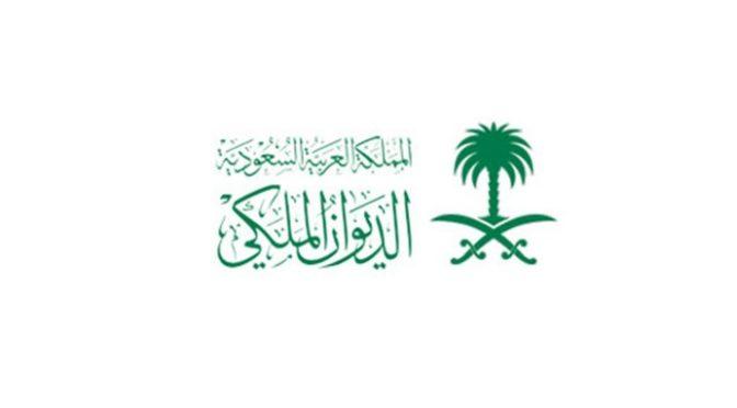 Королевский Совет: скончался принц Бандар бин Халид бин Абдулазиз ал-Сауд