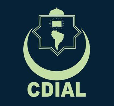 Центр Исламского призыва в Латинской и Центральной Америке осудил запуск хусиитами ракет по Королеву