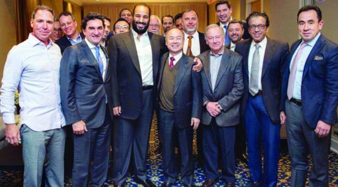 Наследный принц встретился с рядом исполнительных директоров крупных американских компаний