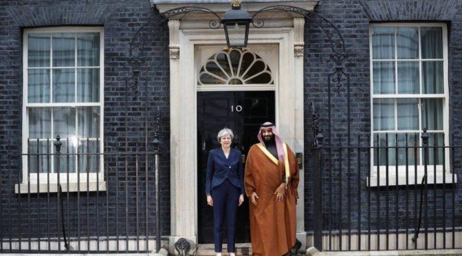 Его Высочество наследный принц и премьер-министр Британии провели двустороннюю встречу и расширенное заседание