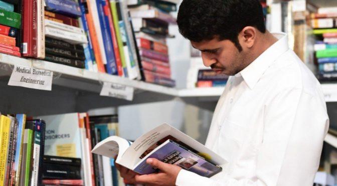Международная книжная выставка в Эр-Рияде опускает занавес