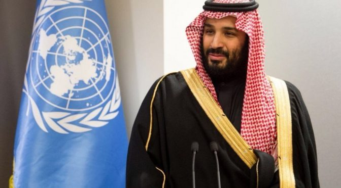 Наследный принц встретился с А.Гутерриш и присутствовал при подписании соглашения о поддержке и финансировании плана ООН в Йемене