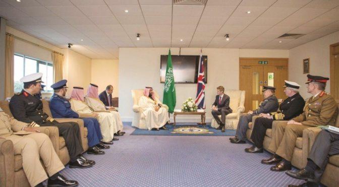 Наследный принц и министр обороны Британии подписали меморандумы о передаче оборонных технологий в Королевство