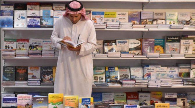 Читающая община — читает