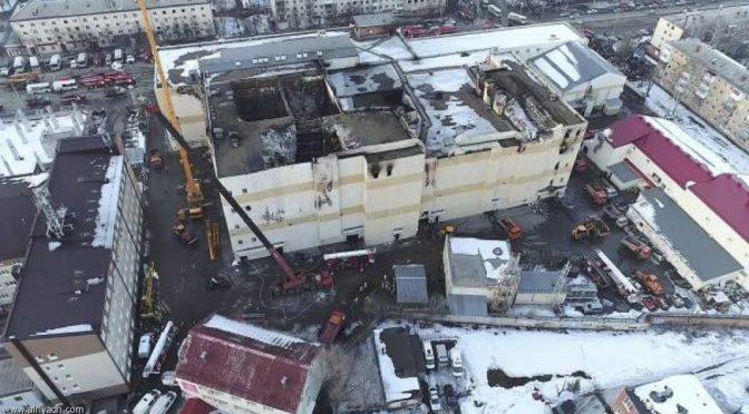 Правительство Королевства приносит соболезнования президенту России в связи жертвами пожара в торговом центре