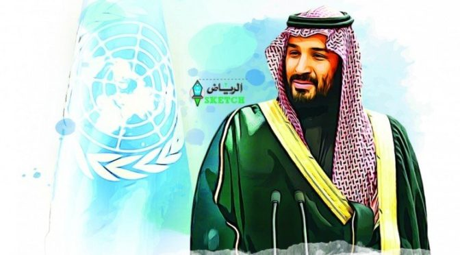 Наследный принц для The Wall Street Journal: «В этой ситуации мы увидим войну с Ираном»