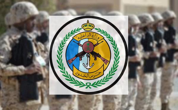 Выставка Пограничных войск «Превосходство и гордость» в Джазане привлекает многих посетителей