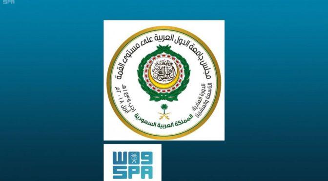 """аль-Джубейр: """"Саммит Иерусалима"""" подтверждает стремление арабов решить палестинский вопрос"""