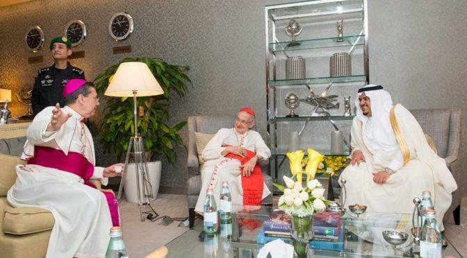 Председатель Папского совета по межконфессиональному диалогу прибыл в г.Эр-Рияд