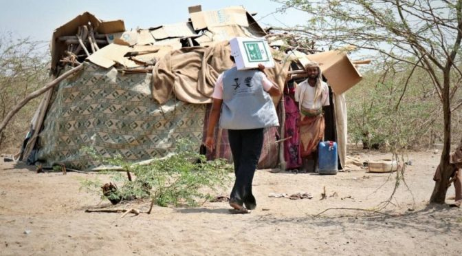 Центр  им.Короля Салмана доставляет гуманитарную помощь в провинцию Таиз (Йемен)