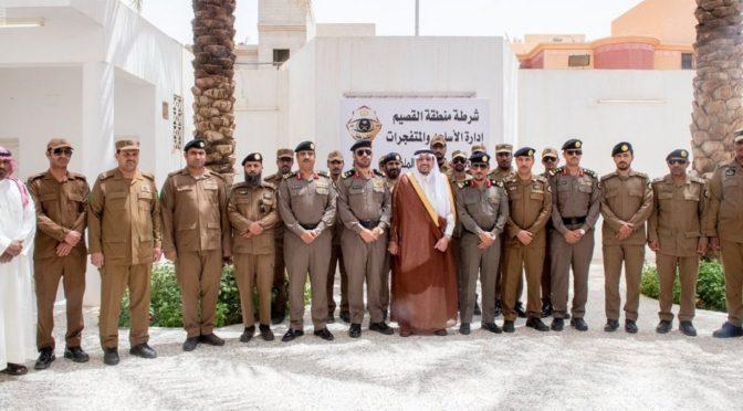 Губернатор провинции Касым посетил управление по оружию и взрывчатым веществам полиции провинции