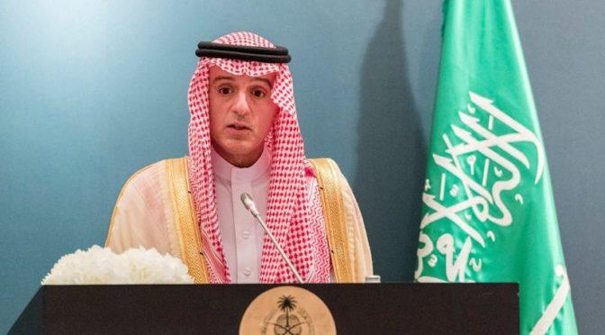 аль-Джубейр: Проблема Палестины превостепенная для Королевства и мы отвергаем решение о переносе посольства США в Иерусалим