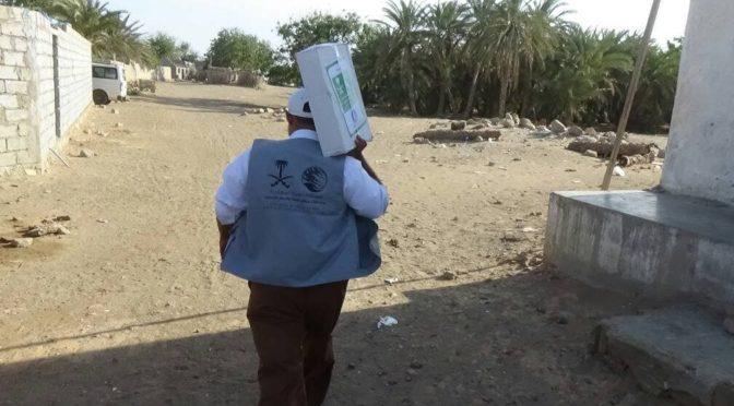 Центр гуманитарной помощи им.Короля Салмана распространяет корзины продовольственной помощи  в провинциях Ходейда и Ходрамоут