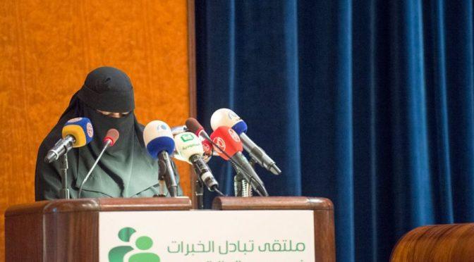 Его Высочество заместитель губернатора провинции Эр-Рияд посетил церемонию вручения пемии принцессы Самиры бинт Абдаллах Фейсал ал-Фархан