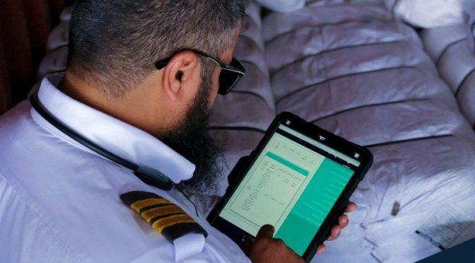 """Саудийская таможня запускает мобильный сервис """"Муайян"""""""