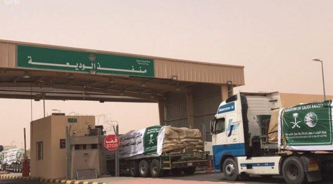 12 грузовиков с гуманитарной помощью направлены Центром им.Короля Салмана через пограничный пункт аль-Вадия в провинцию Маариб