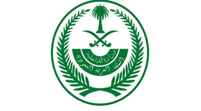 Полиция Эр-Рияда арестовала вооружённую банду грабителей, убивших  подданного и похитивших 26 млн.риалов