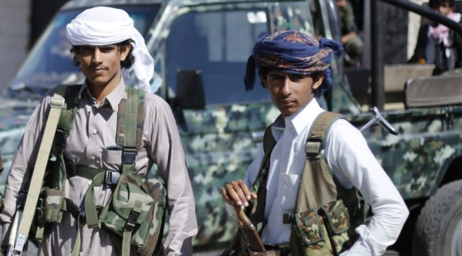 Новая военная операция армии Йемена в провинции Саада: освобождены позиции в аз-Захир