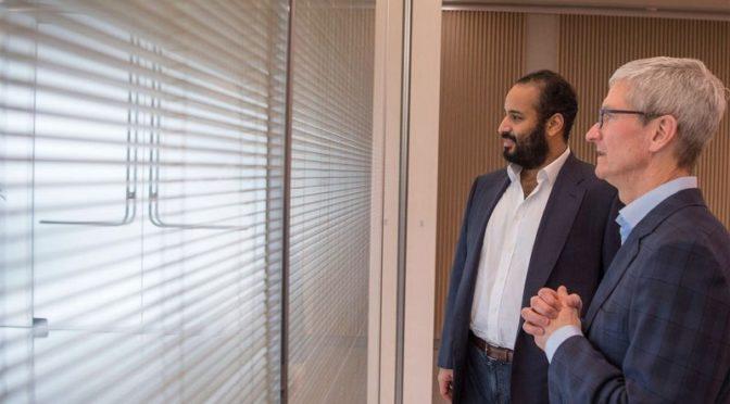 Наследный принц посетил компанию Apple в «силиконовой долине»