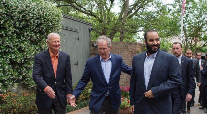 Что сказал Дж.Буш младший по случаю приёма наследного принца в Техасе?