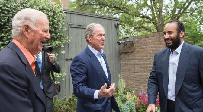 Его Высочество наследный принц посетил экс-президентов США Дж.Буша старшего, Дж.Буша младшего, а также экс-госсекретаря США Дж.Бейкера