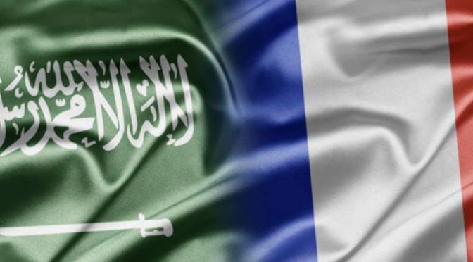 Открытие Международного арабского института прошло в столице Франции